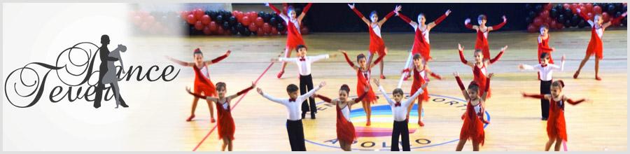 CLUBUL DE DANS DANCE FEVER Cursuri de dans pentru adul?i si copii Logo