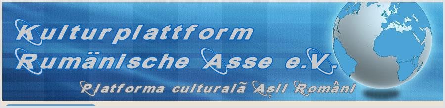 Rumaenische Asse E.V. Logo