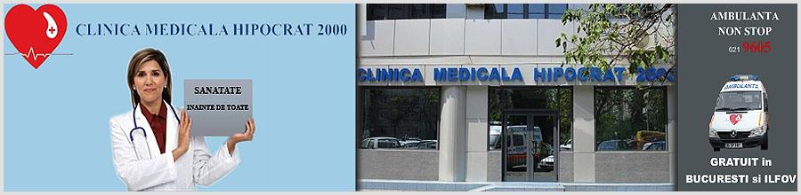 Hipocrat 2000-clinica medicala-Bucuresti Logo