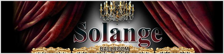 Solange Ballrooms locatia ideala pentru evenimentele unice Bucuresti Logo