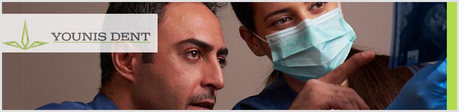 Younis Dent Clinica stomatologica pentru intreaga familie Bucuresti Logo