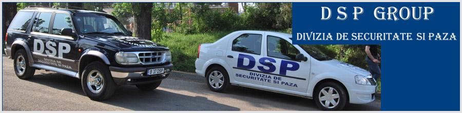 DSP DIVIZIA DE SECURITATE SI PAZA Logo