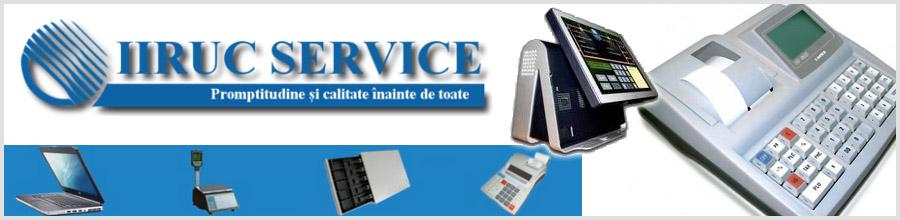 IIRUC SERVICE Logo