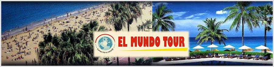 AGENTIA EL MUNDO TOUR Logo