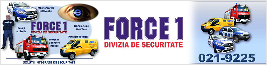 FORCE 1 Logo