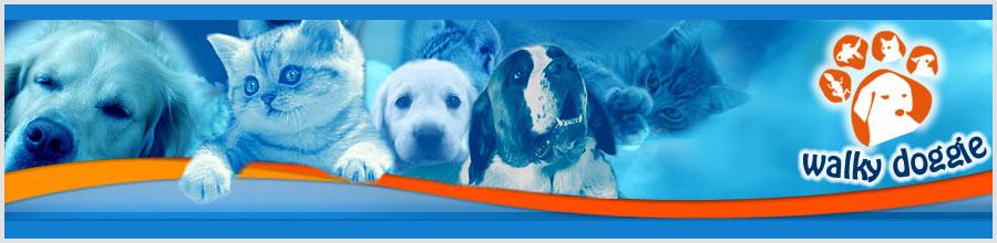 Petsitting Logo