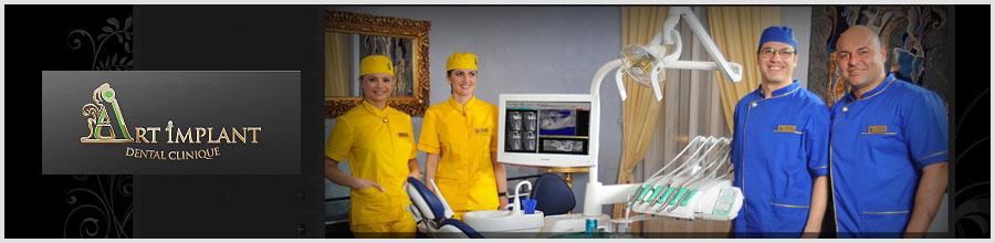 Art Implant-clinica stomatologica - Bucuresti Logo