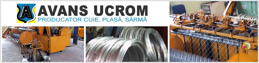 Avans Ucrom Logo