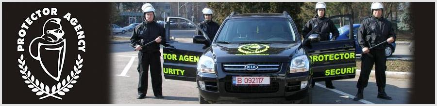 Protector Agency Logo