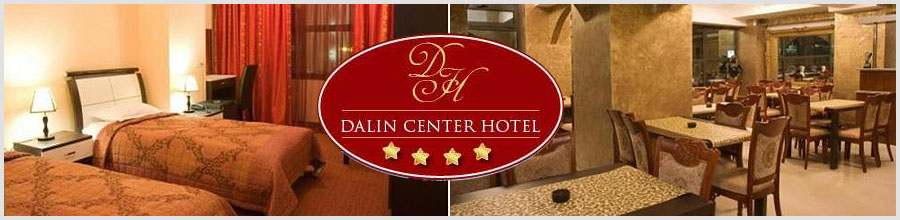 Dalin Center Hotel**** Logo