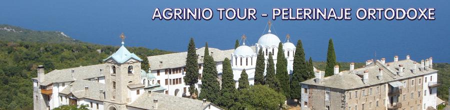 AGRINIO TOUR Logo