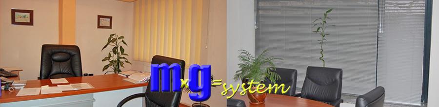 MXG System Logo