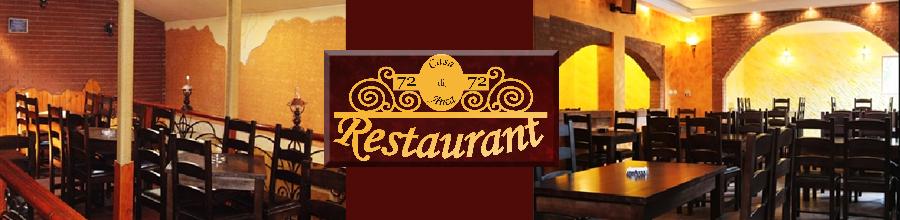 Casa Anca 72, Restaurant - Bucuresti Logo