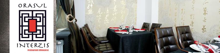 Orasul Interzis, Restaurant chinezesc - Bucuresti Logo
