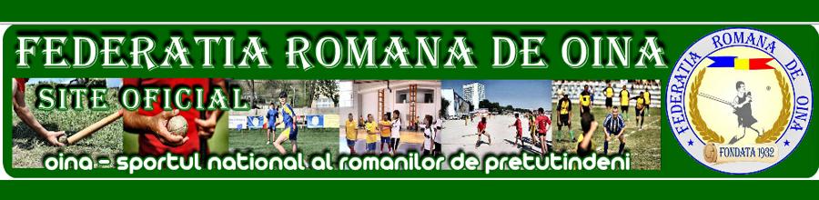 FEDERATIA ROMANA DE OINA Logo