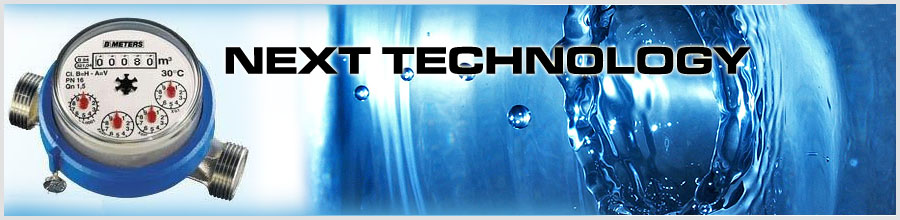 NEXT TECHNOLOGY - Reparatii instalatii Bucuresti Logo