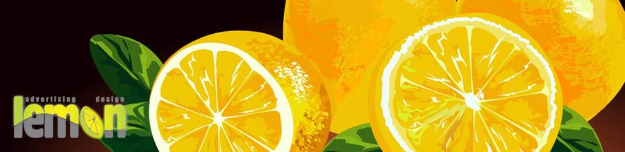 Agentia de publicitate Lemon Design Logo