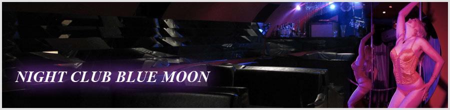 Blue Moon, Night Club - Sibiu Logo
