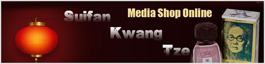 Media Shop Online Logo