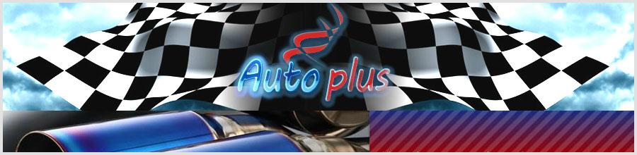 AUTO PLUS Logo