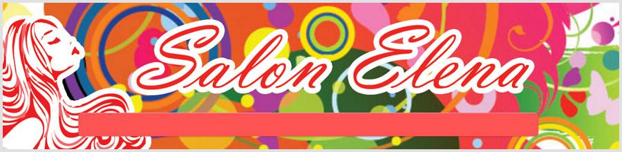 Salon Infrumusetare Elena Logo
