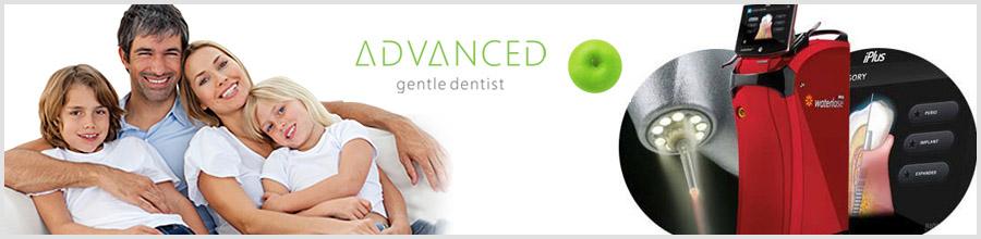 Advanced Gentle Dentist Logo