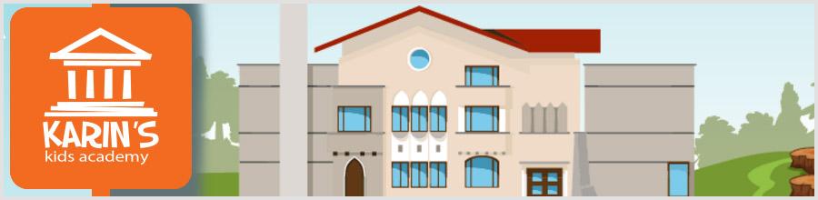 Karin's Kids Academy Logo
