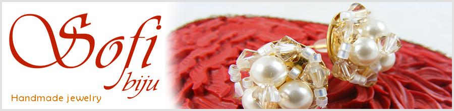 Sofi Biju - Handmade jewellery Logo