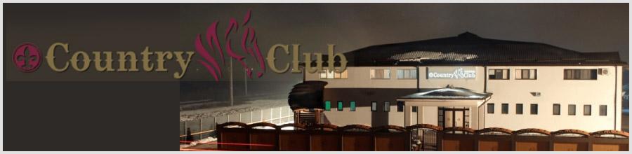 COUNTRY CLUB Logo