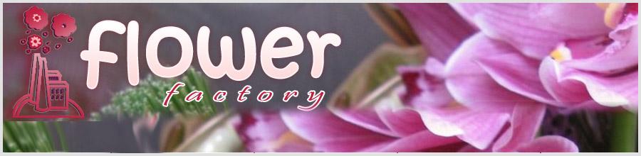 Flower Factory - design floral Bucuresti Logo