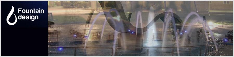 Fountain Design, Cluj-Napoca - Fantani arteziene dinamice, muzicale Logo