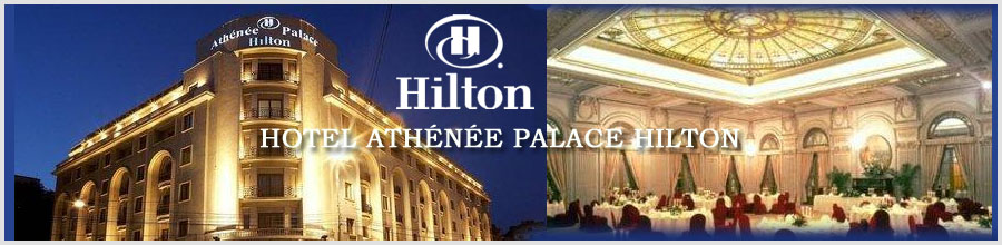 HOTEL ATHÉNÉE PALACE HILTON***** Logo